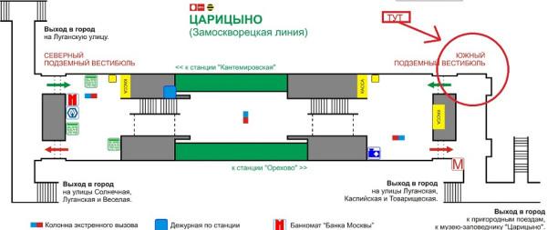 Схема станции Царицыно