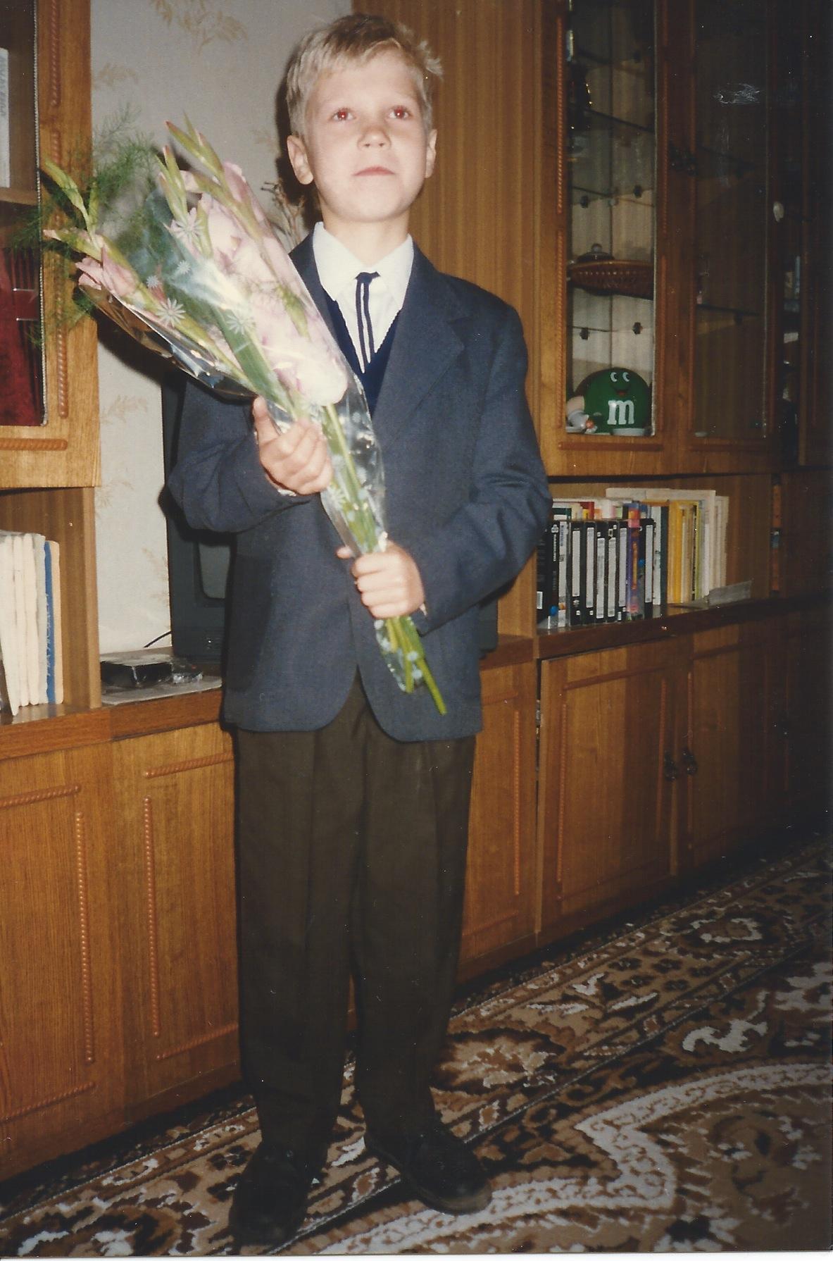1 сентября 1995 года
