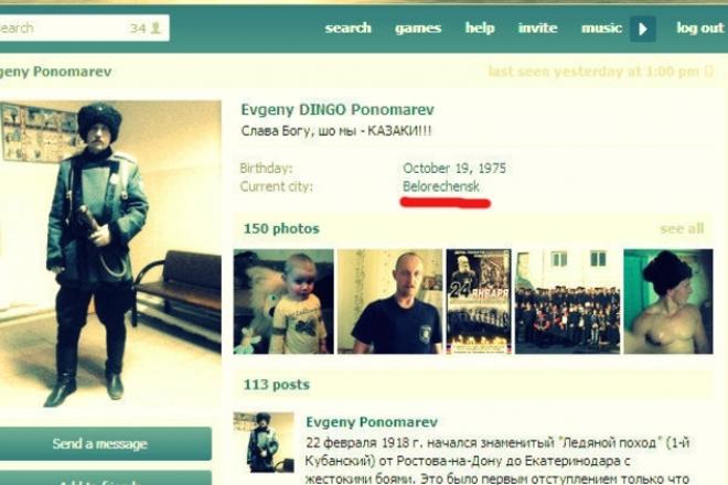В сети опознали боевиков, орудующих в Краматорске и Славянске 359916