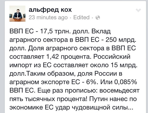 Путин провел оперативное совещание с российскими силовиками по Украине - Цензор.НЕТ 4420