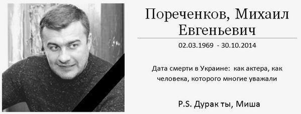 """Пора называть вещи своими именами: ЕС должен признать """"ДНР"""" и """"ЛНР"""" террористическими организациями, - глава МИД Литвы - Цензор.НЕТ 6832"""