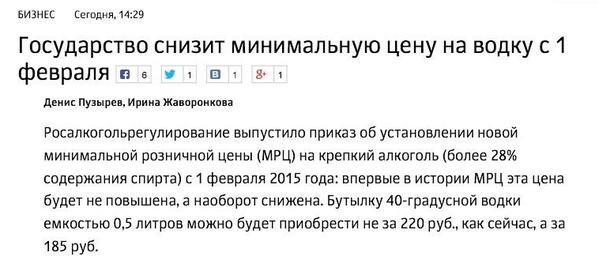 Россия возобновила поставки угля в Украину, - Порошенко - Цензор.НЕТ 1292