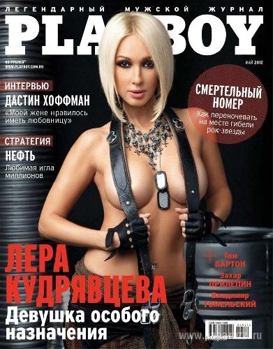 Лера Кудрявцева показала грудь в