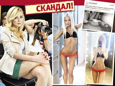 anna-stryukova-v-porno