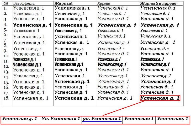 lj_2012-10-01_home_number_04