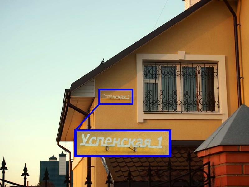 lj_2012-10-01_home_number_10