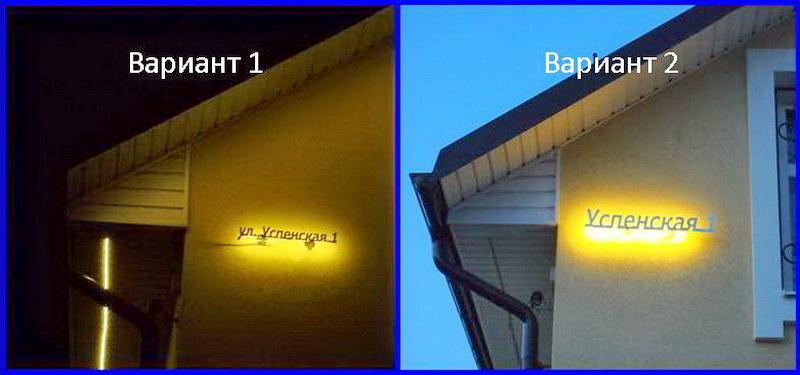 lj_2012-10-01_home_number_12