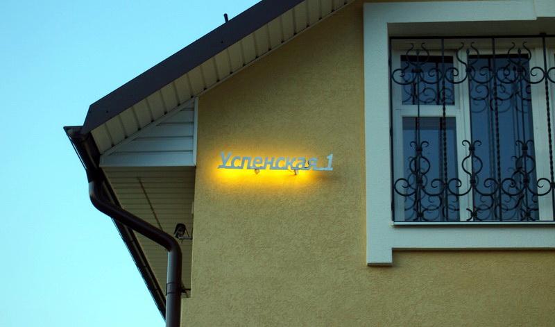 lj_2012-10-01_home_number_13
