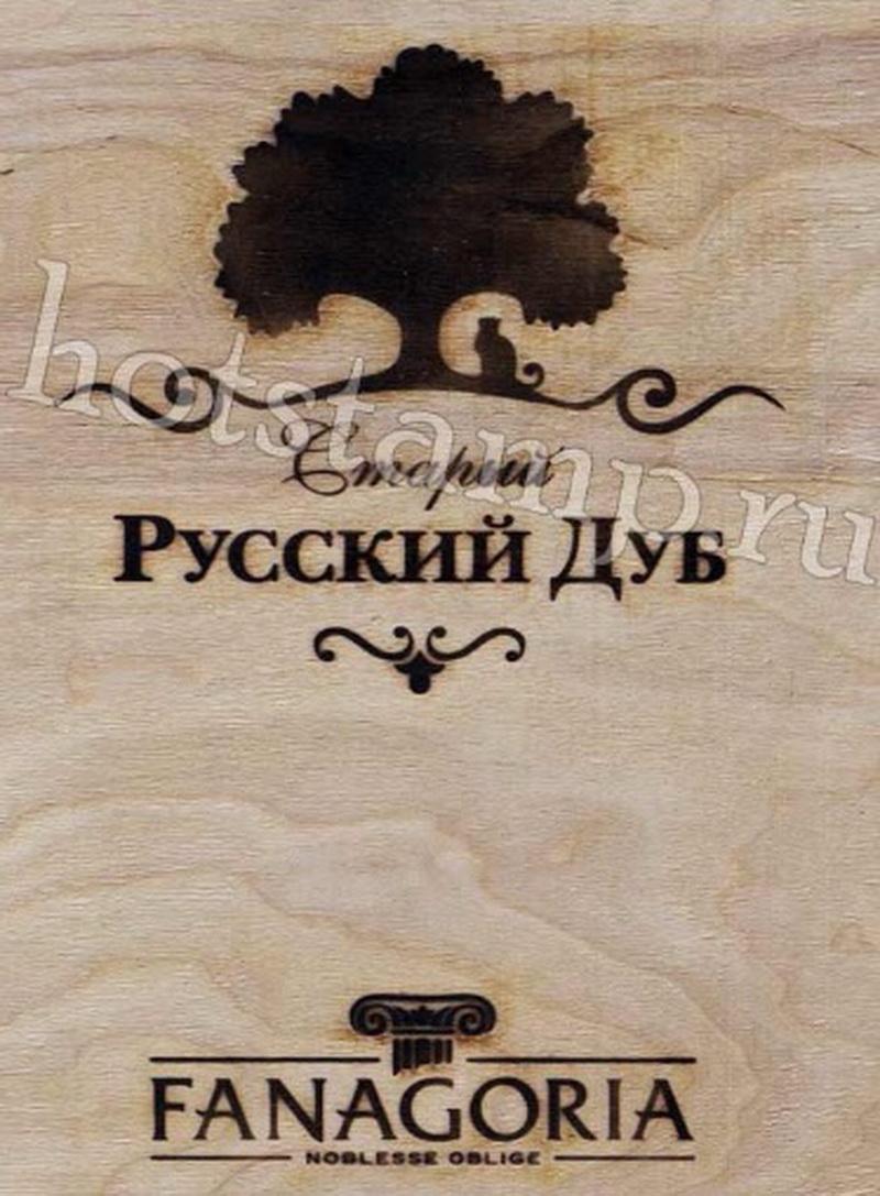 lj_2012-10-22_stamp_08