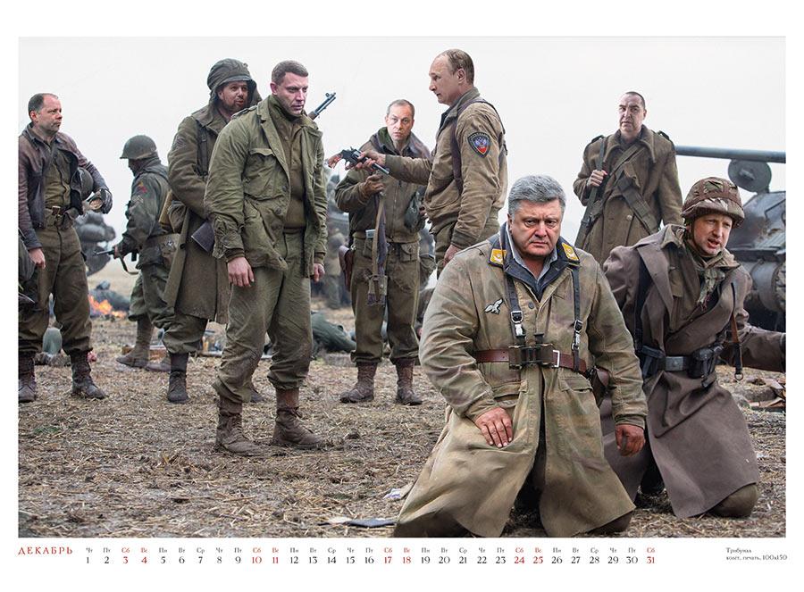 Calendar_2016-2_Страница_13