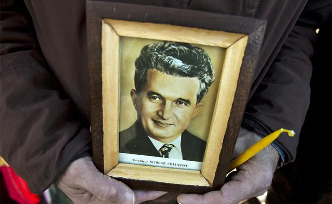 Вспоминая Чаушеску