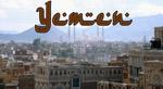 Иконка yemen-club.ru