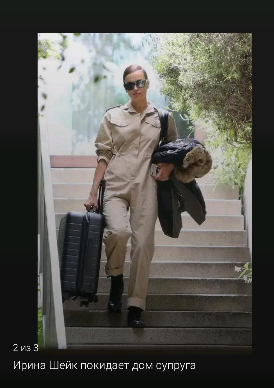Женщина, лестница, чемодан, улица