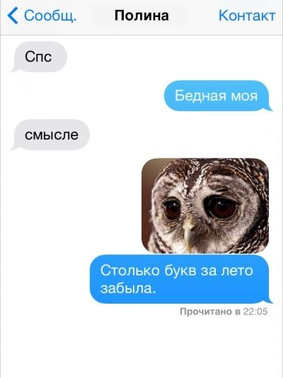 sms-28082014-000