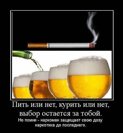 Открытки пить вредно