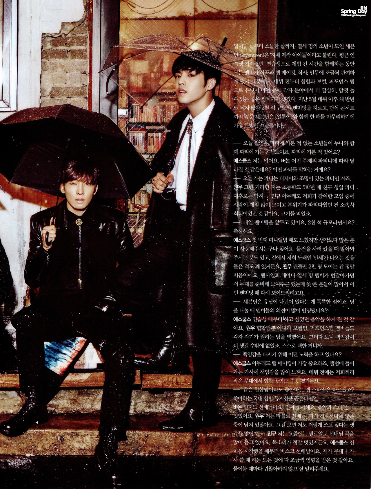 Seventeen for Ceci + Hip Hop Unit For Allure - OMONA THEY ...
