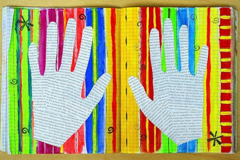 Руки и потоки