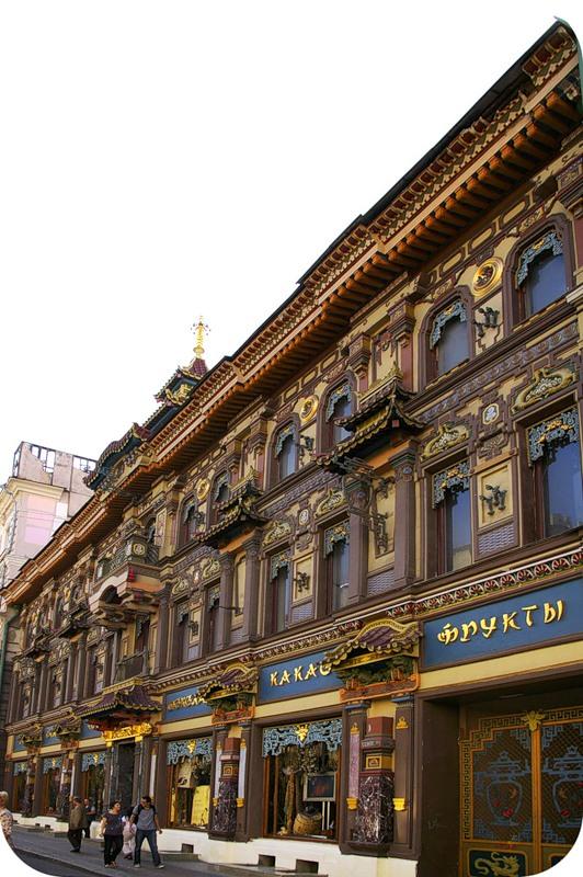 Магазин чая и кофе на Мясницкой