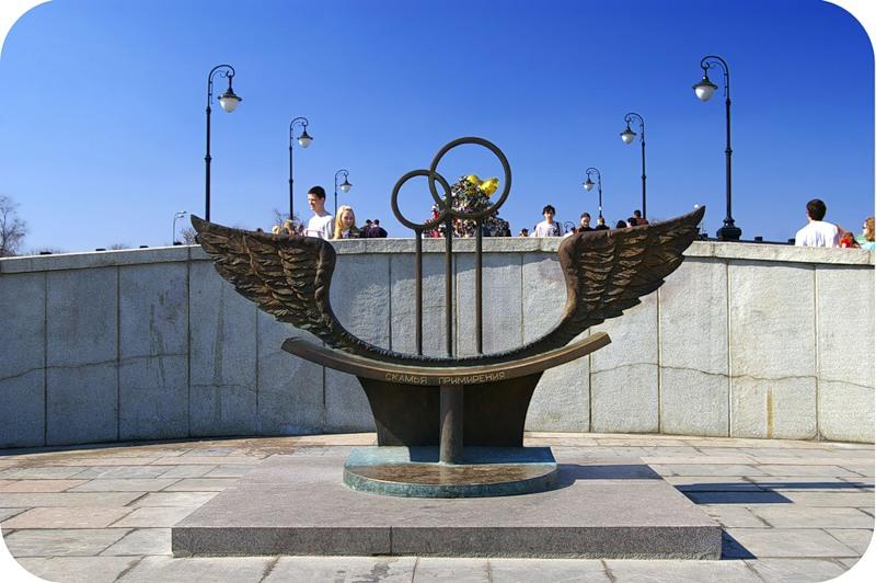 Памятник баскетбольному кольцу