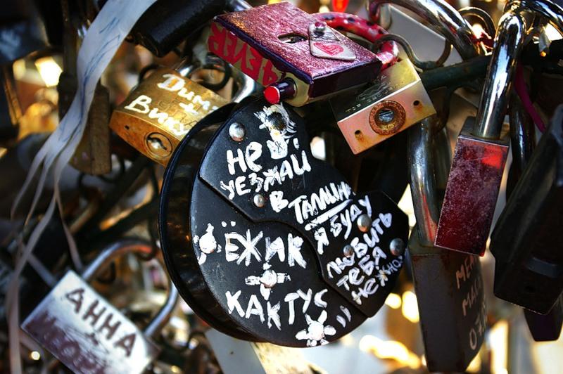Не уезжай в Таллин, буду любить тебя нежно