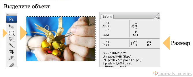 ЖЖ-дизайн за 10 дней