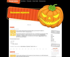 Предпросмотр Halloween