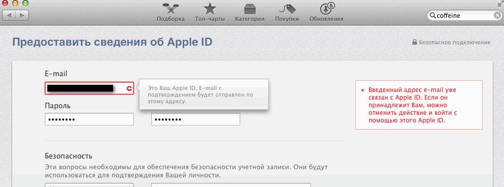 Снимок экрана 2014-10-09 в 23.35.44