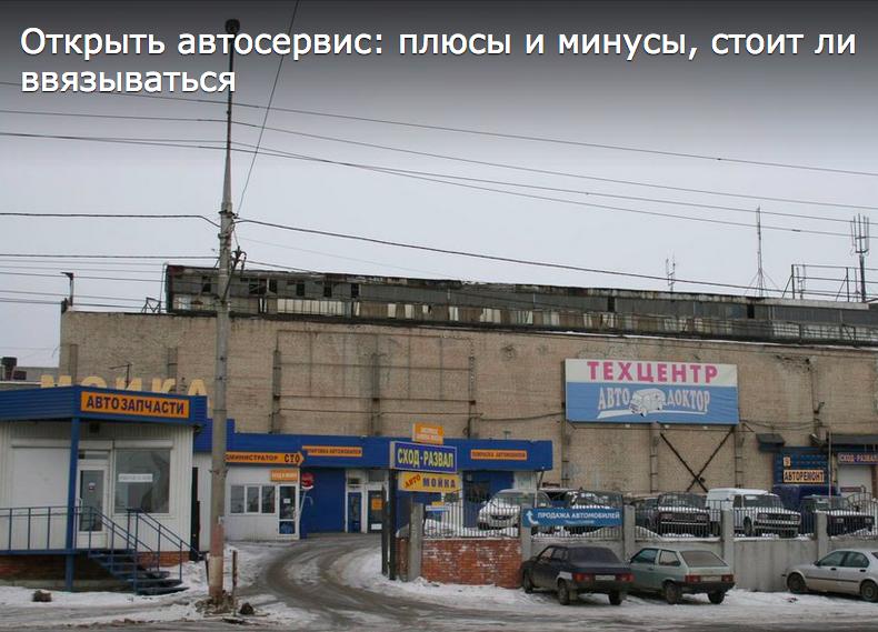Снимок экрана 2015-02-04 в 14.47.18