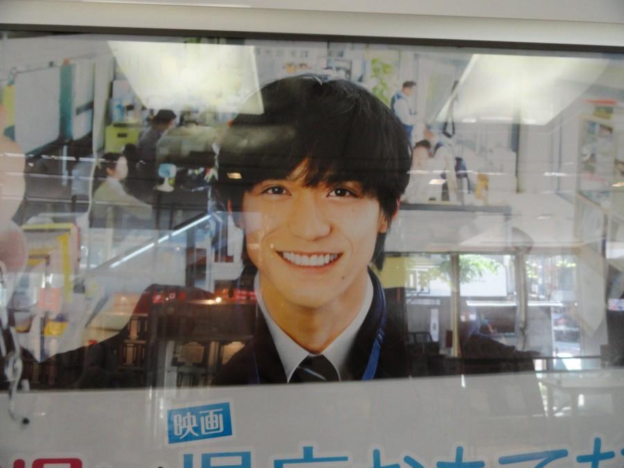 Ryo-chan!