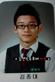 chenchen images