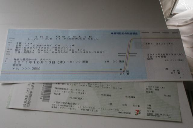 the GazettE @ 神奈川県民ホール - the GazettE @ 神奈川県民