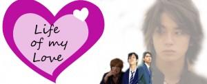 Life of my love banner.jpg