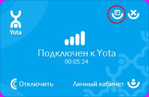 yota access settings