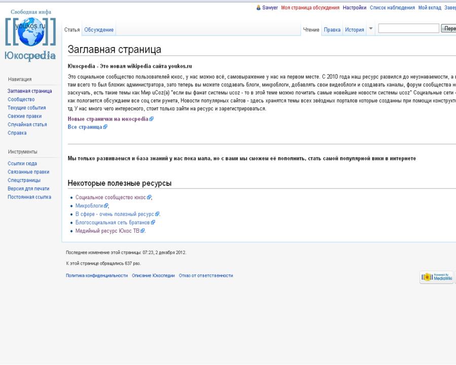 Youkos ru живой журнал блогосоциальная