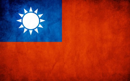 1358361322_flag-tayvanya