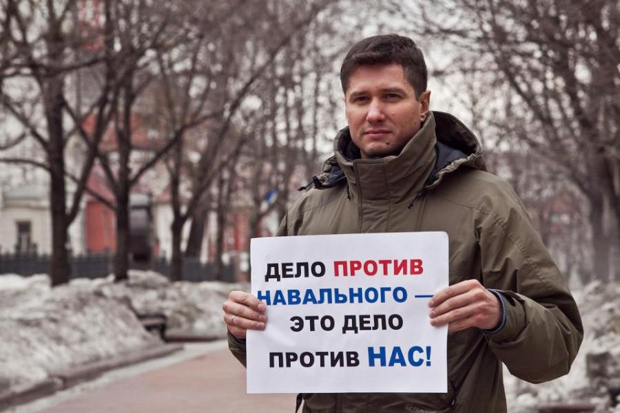 Дело против Навального —дело против нас