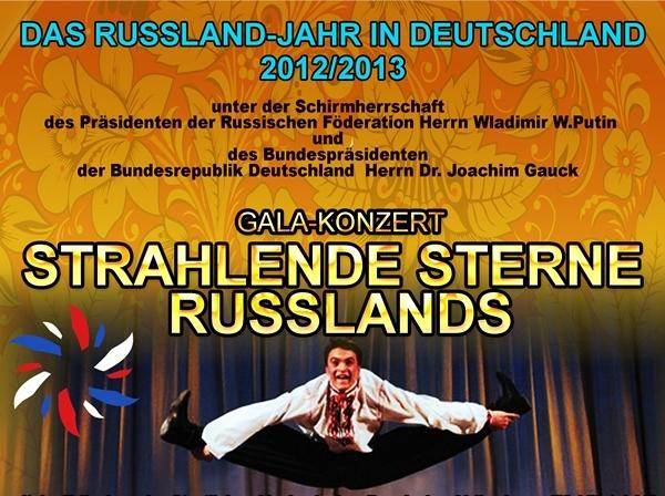 1345216004_das_russland-jahr_in_deutschland_2012