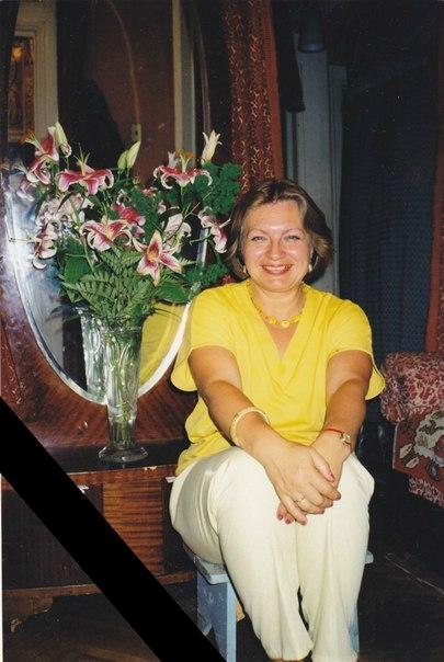 Е.Д. Коптелова