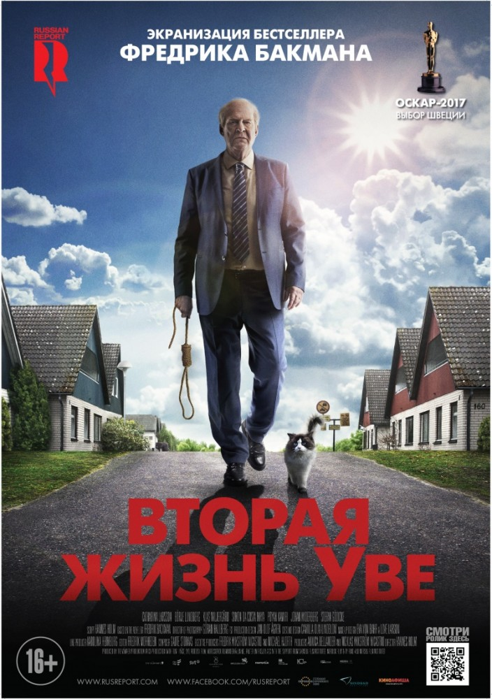 kinopoisk.ru-En-man-som-heter-Ove-2803886