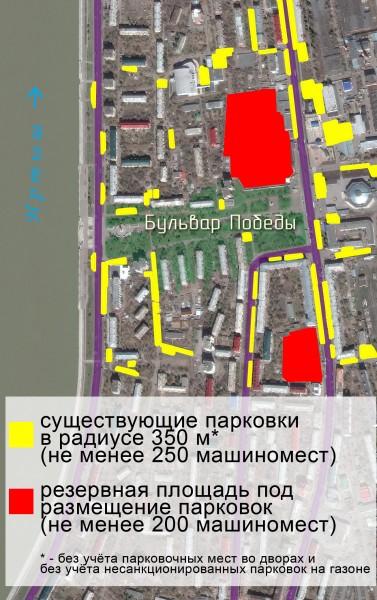 019_parking_capacity.jpg