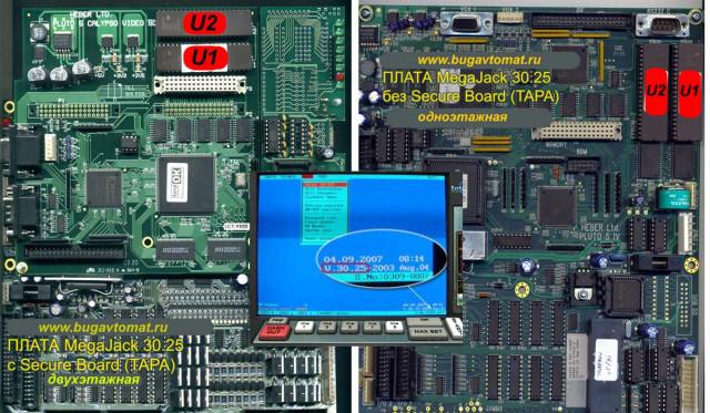 mega-dzhek-na-kompyuter