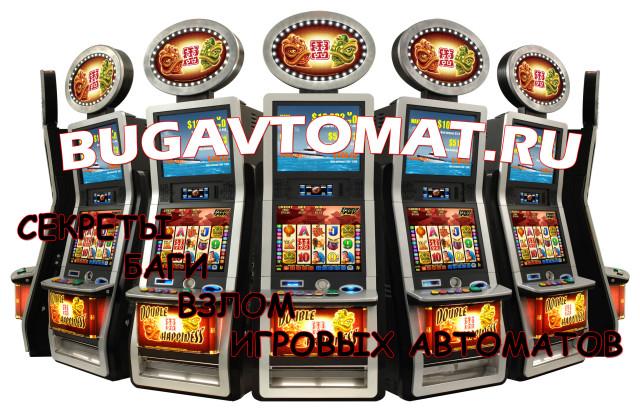 Незаконная Деятельность Игровых Автоматов
