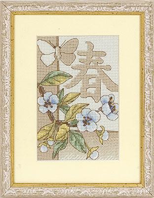 Panna И-0569 - Весенний Сад