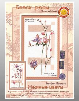 Золотое Руно БР-001 - Нежные цветы