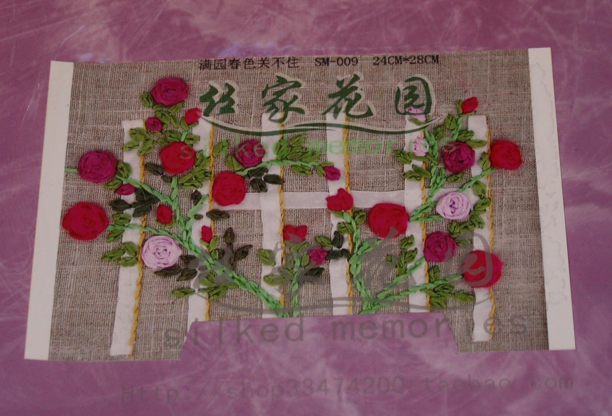 Китайский набор для вышивки лентами