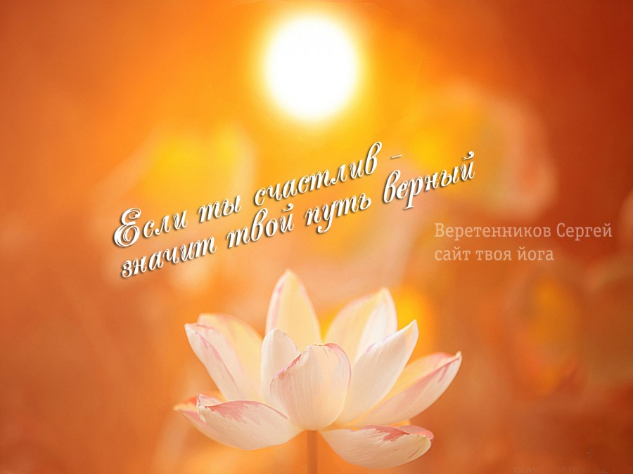 magical-sunset-beauty-lotus