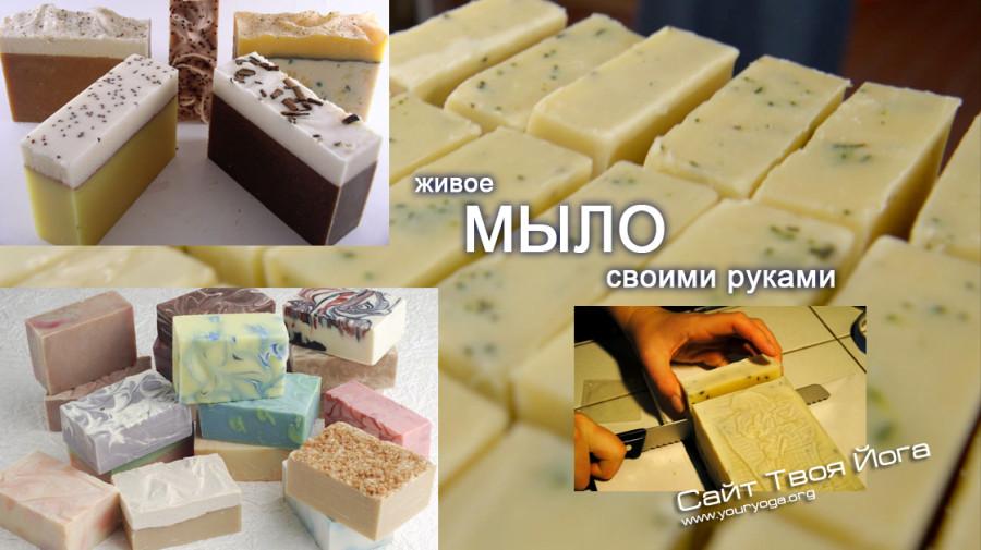 Фото и рецепты мыла своими руками