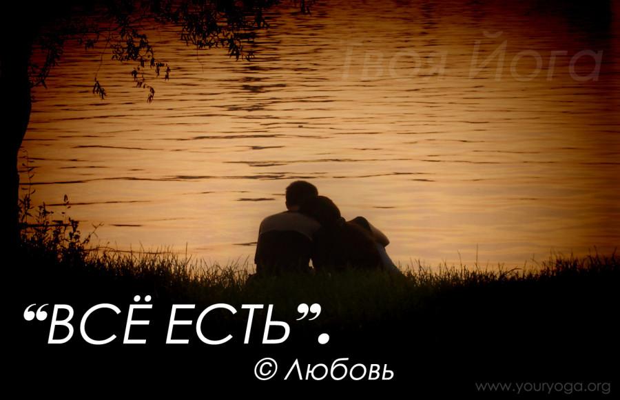 in-love-11