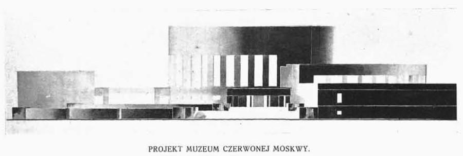 Праект музея Чырвонай Масквы 8