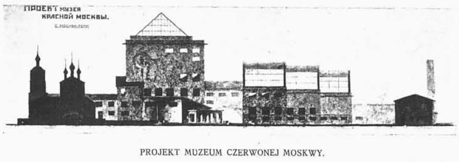 Праект музея Чырвонай Масквы 1